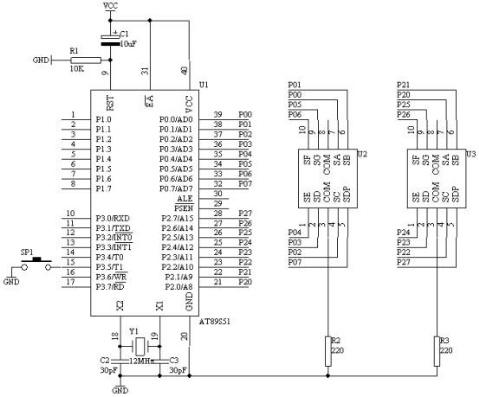 单片机AT89C51 00——99带倒计时计数器