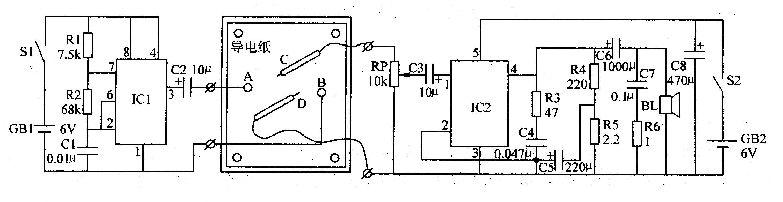 描绘电场等势线实验演示器