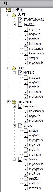 51单片机学习笔记:基于状态机的按键对时程序(短按,长按,连