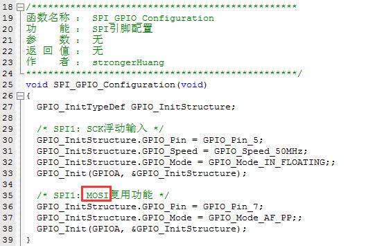STM32_SPI主从通信