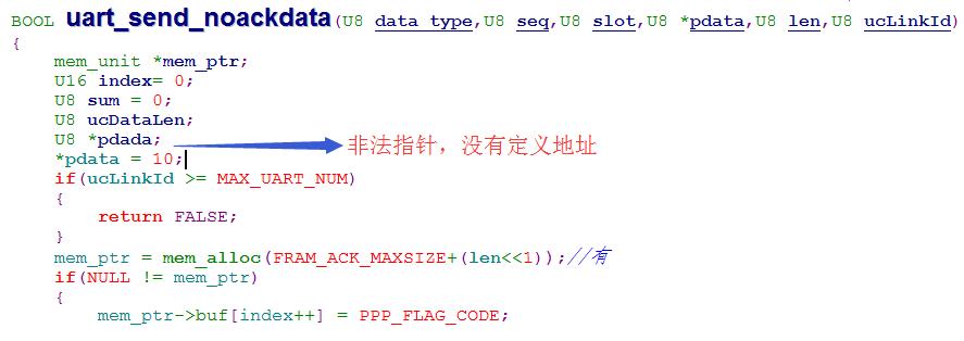 (五)stm32工程代码HardFault异常查错调试方法