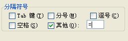 stm32笔记: 将用户自定义关键字从MDK3.8 搬到 MDK4.70A