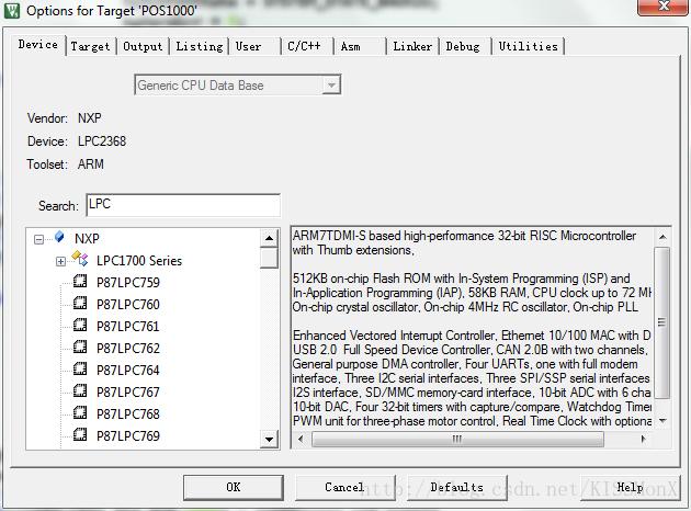如何让 keil MDK v5 支持 ARM7/9 设备