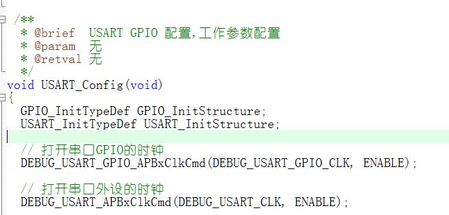 【实用程序】STM32与上位机发送和接收数据