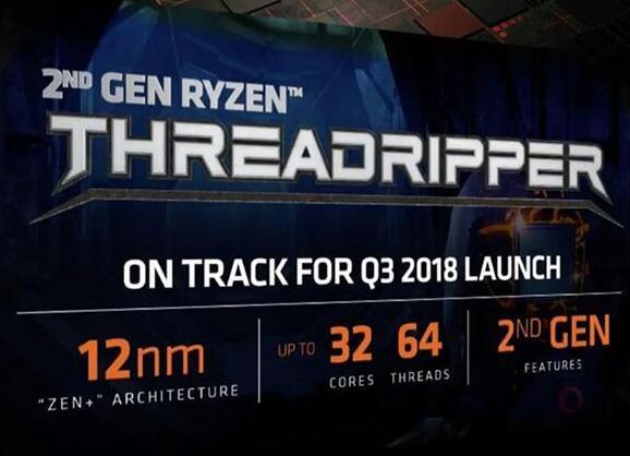 福布斯:AMD 7nm工艺领先Intel成真 首款芯片今年出货