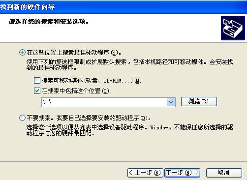 绕组变形测试仪USB驱动安装方法