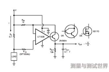 直流电流�:`yfj_从高端检测直流电流