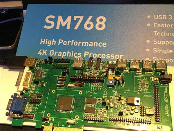 SM768.jpg