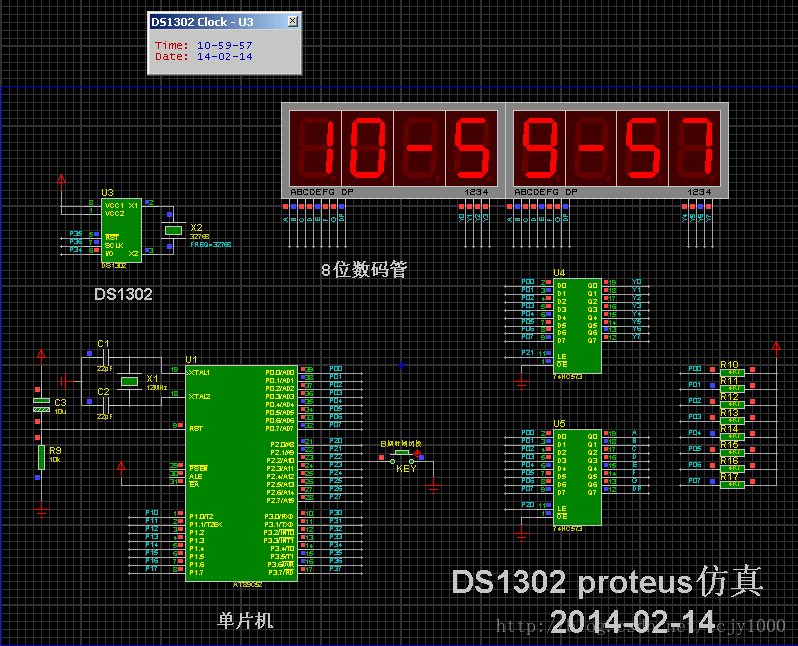 proteus仿真之DS1302+8位数码管显示试验