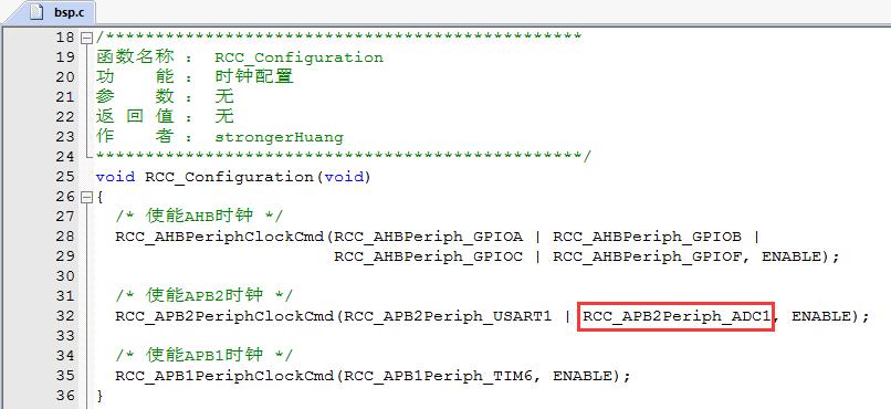 STM32F0xx_ADC采集电压配置详细过程