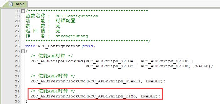 STM32F0xx_TIM基本延时配置详细过程