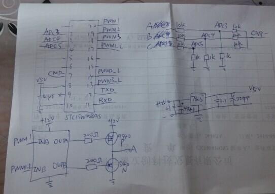 51单片机STC15W408AS驱动无感无刷电机BLDC