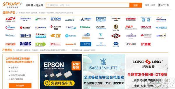 市场上最好的电容品牌NCC、WIMA、Kendeil、Kyocera等 在世强元件电商选购