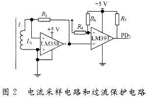 基于AVR的智能节能插座设计方案