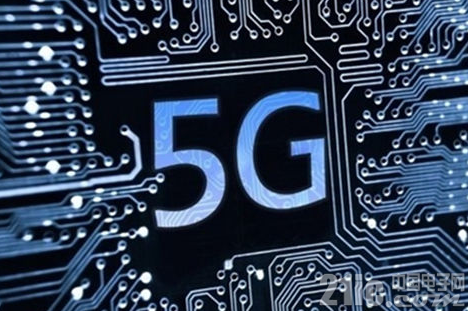 5G给光通讯芯片行业带来巨大机遇 众多新面孔加入芯片混战