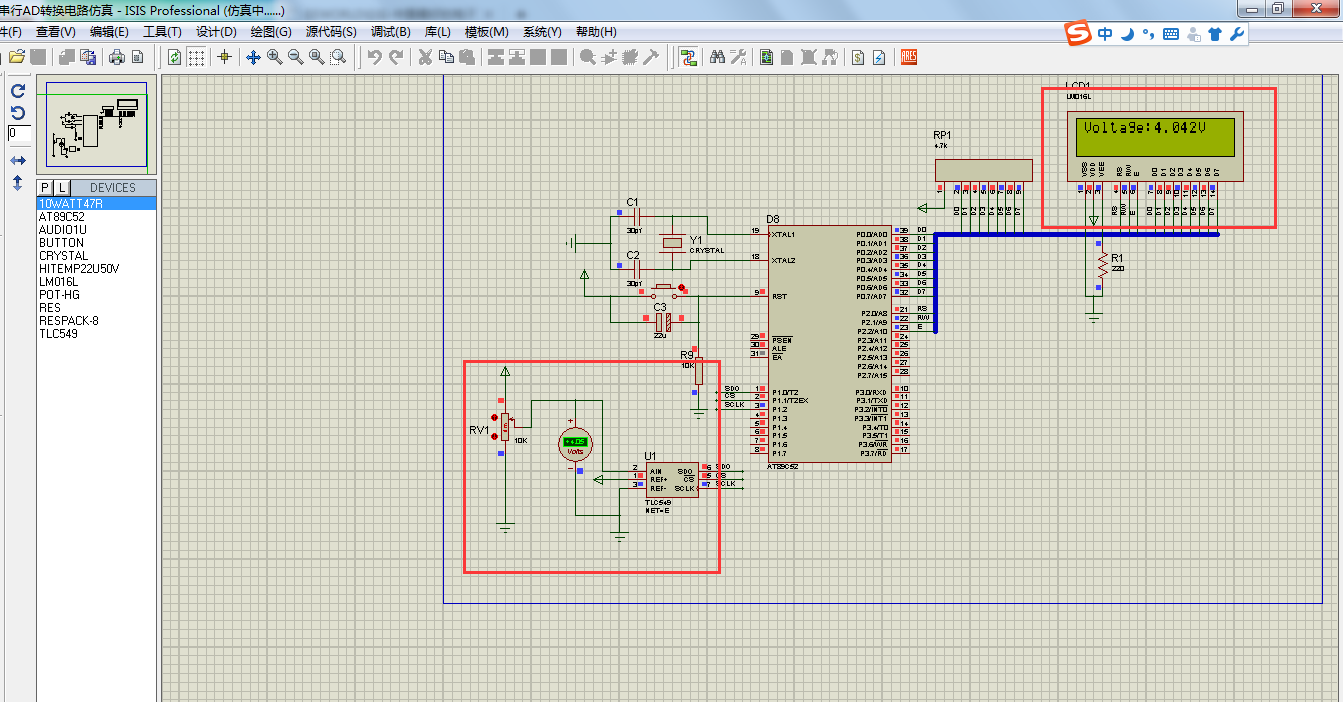 基于51单片机的直流数字电压表(0-5V)