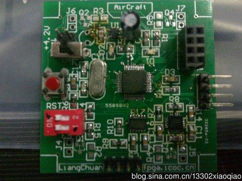 基于cortex-M3、ADXL345的重力感应遥控器的实现