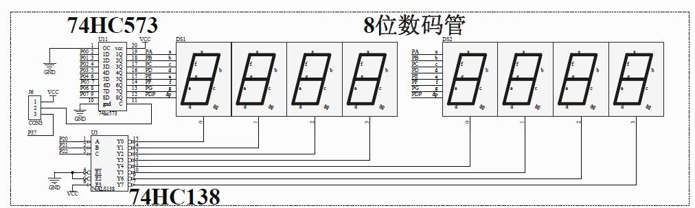 电脑控制台灯(c# hook,显示室温,联网校正时间)