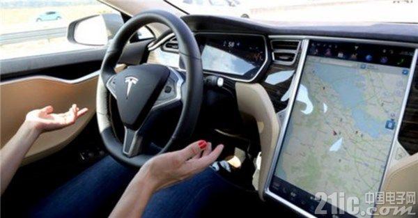 """马斯克:8月发布新版软件将""""开始开启完全自动驾驶功能"""""""