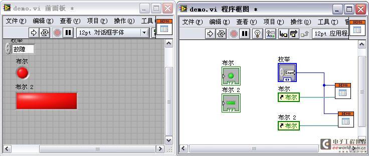 labview编程技巧-----三态指示灯