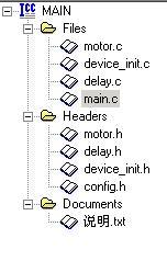 AVR c语言优秀编程风格