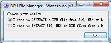 STM32 USB DFU固件升级必读