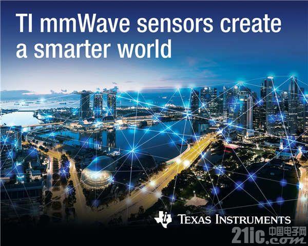 从汽车到工厂,TI毫米波传感器致力于创造更智能的世界