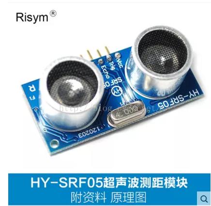 基于stm32的超声波测距