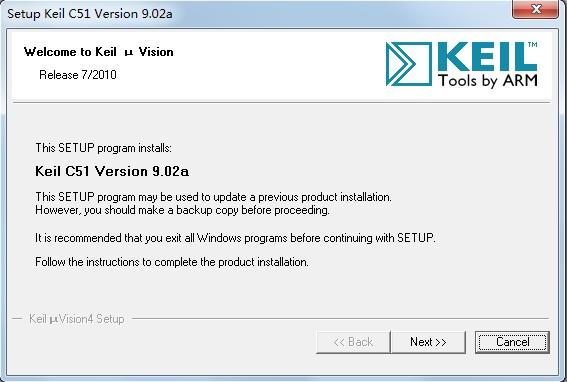 单片机开发环境搭建--Keil uVision4安装教程