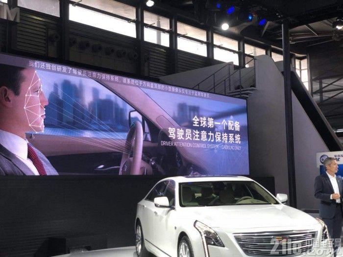 凯迪拉克Super Cruise超级智能驾驶系统正式中国发布