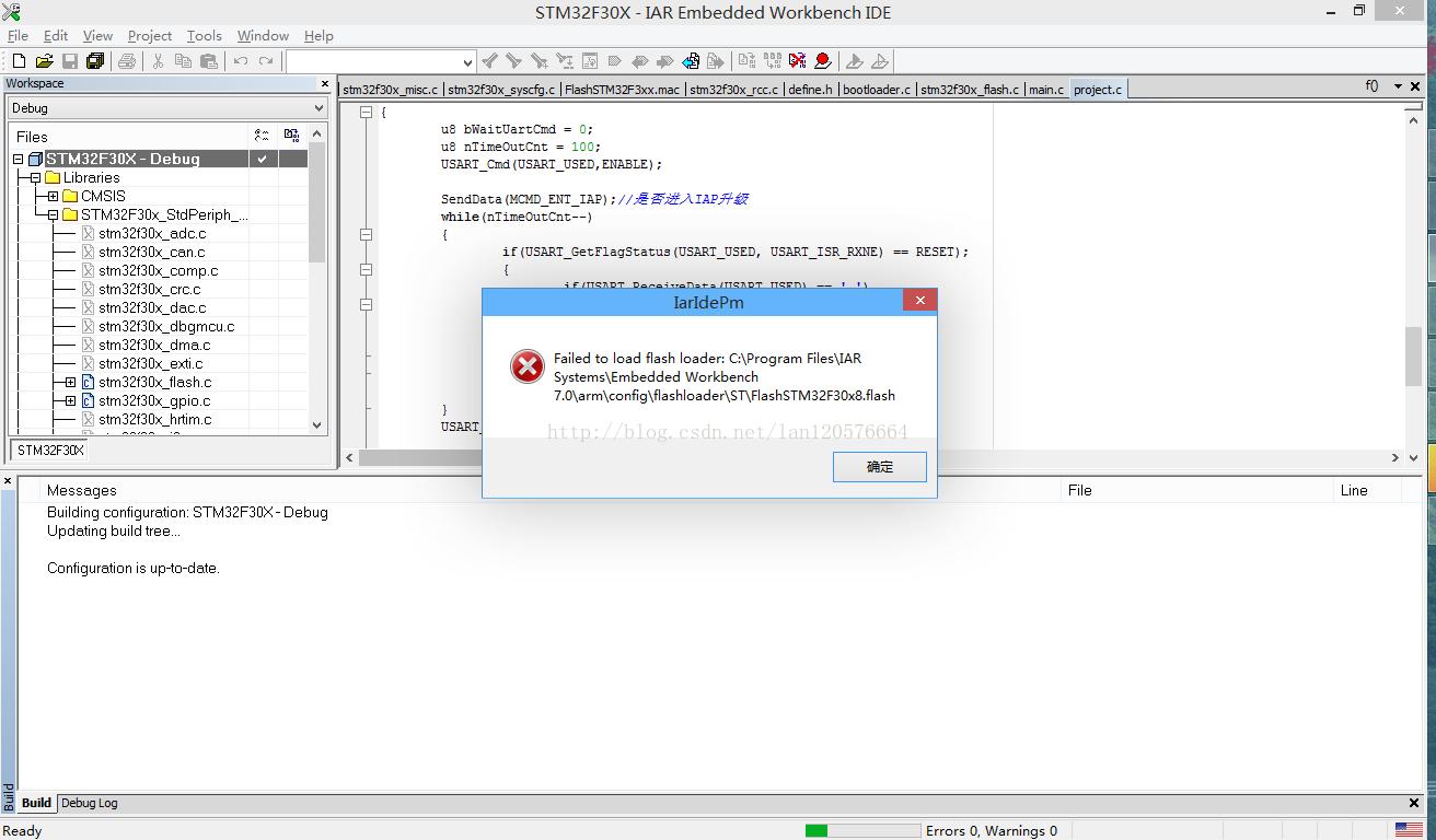 STM32 无法使用IAR下载程序问题
