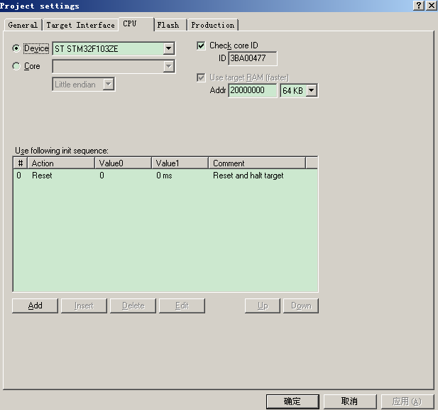 J-Flash下载STM32用J-link的设置方法