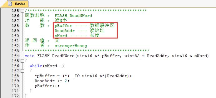 STM32F0xx_FLASH编程(片内)配置详细过程