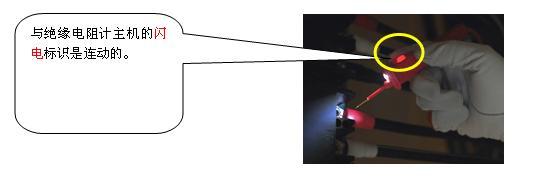 模拟兆欧表使用小窍门