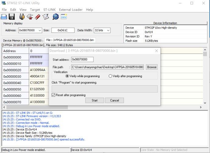 STM32代码存储位置与MCUISP下载注意事项