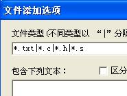 stm32笔记:解决mdk编辑代码时的各�致�码问题