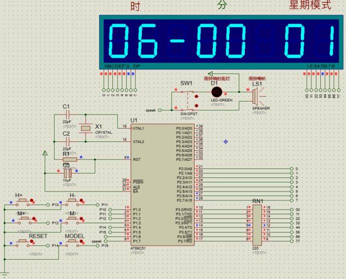 51单片机自动打铃C语言程序
