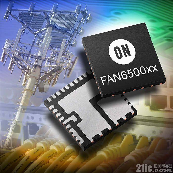 安森美推出新的多芯片模块PWM降压稳压器系列 提供领先市场的电流密度和全集成的MOSFET