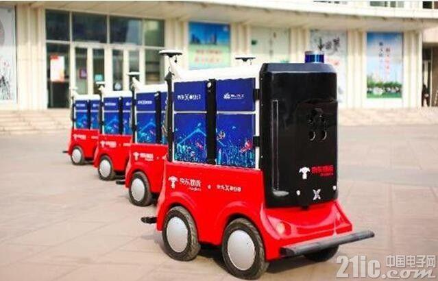京东与上海新时达电签战略合作协议 推进配送机器人量产