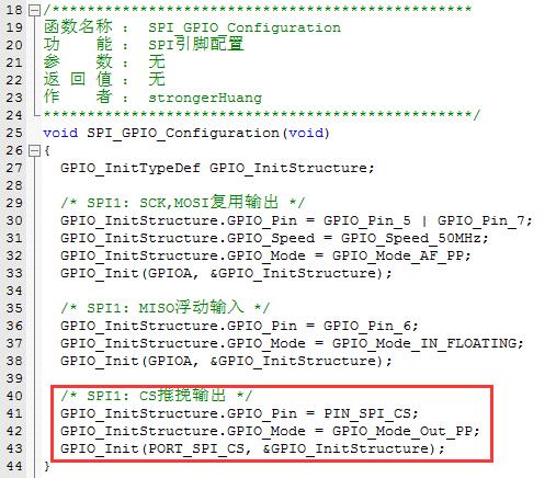 STM32_SPI读写Flash