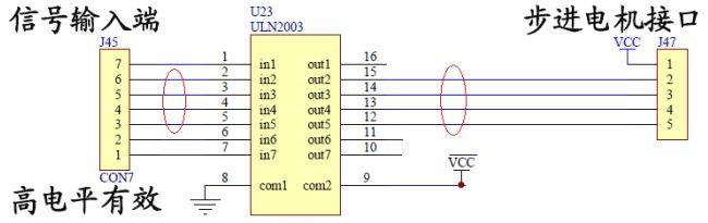 四相五线减速比为1/64步进电机驱动设计