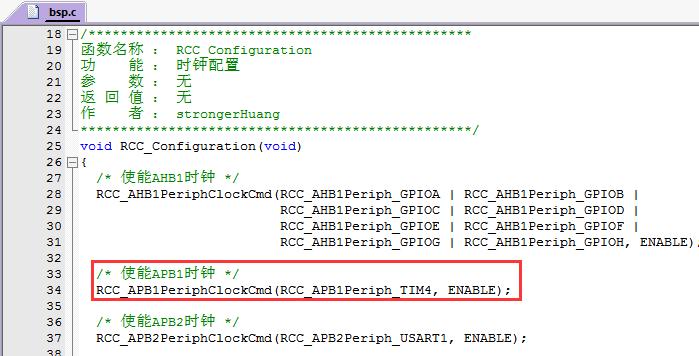 STM32F4_TIM基本延时(计数原理)