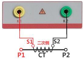 如何测试CT励磁(伏安)特性