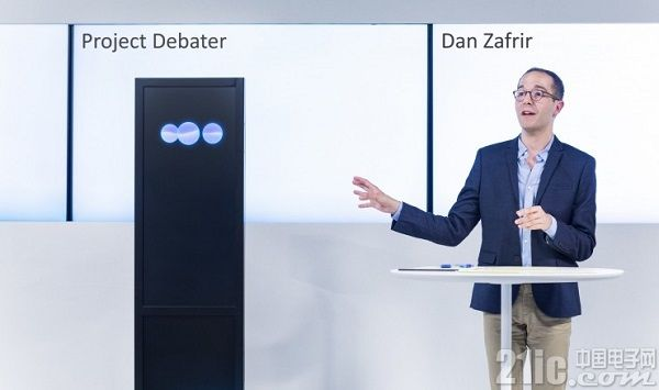 还有什么AI做不了?IBM推出能与人类辩论的AI系统 首战击败人类顶尖辩手