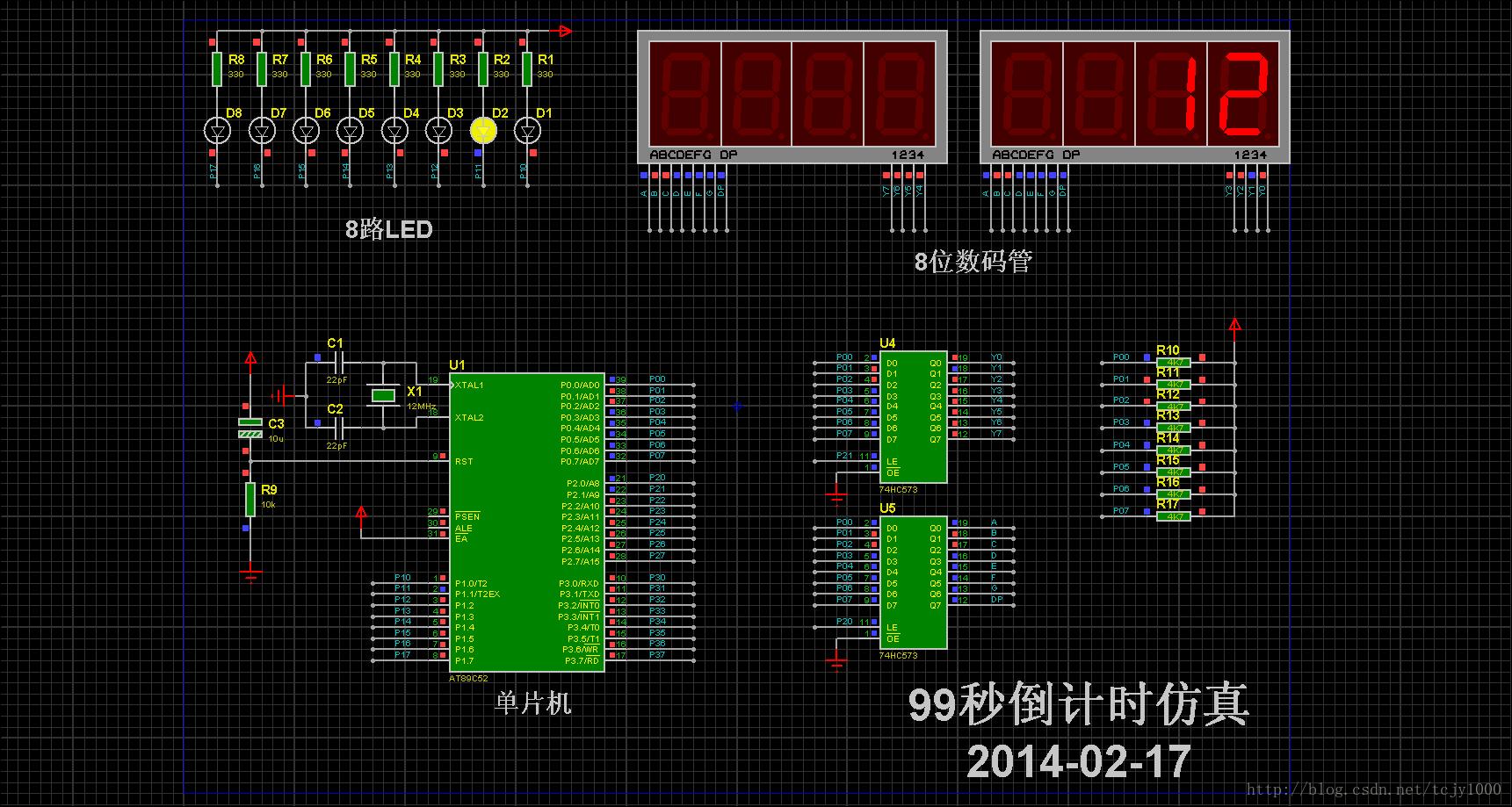 1~99秒倒计时数码管显示C程序+Proteus仿真