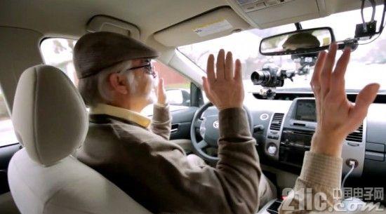 自动驾驶汽车是不是也该给司机单独考个驾照?