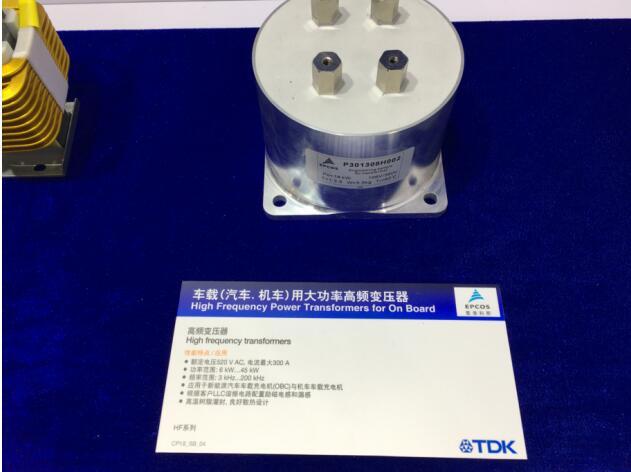 「2018上海国际充电桩展」TDK带我们看看充电桩里面的东西