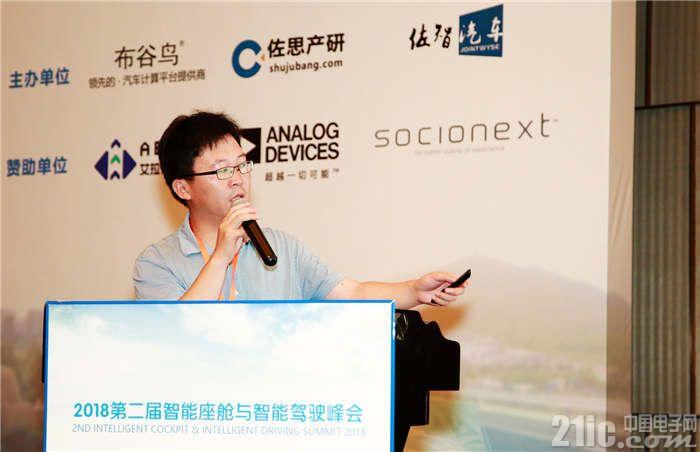 集成ADAS和HMI系统,Socionext打造一体化智能驾舱解决方案