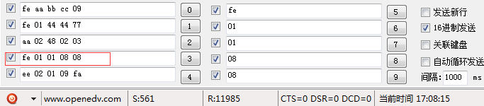 关于STM32利用硬件仿真串口中断处理函数应注意的问题