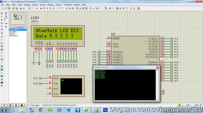 AVR单片机―(五)、ATMEGA16的USART与PC机串行通信―02